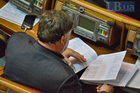 Профільний комітет Ради в середу розгляне звіт про виконання держбюджету за 2017 рік