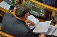 Профильный комитет Рады в среду рассмотрит отчет о выполнении госбюджета за 2017 год