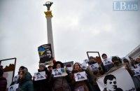 На Майдане провели акцию в поддержку Балуха и Сущенко