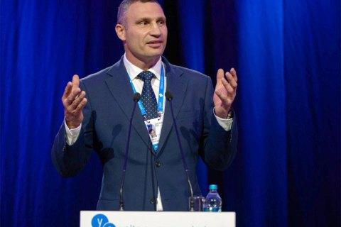 Полиция завела дело на Богдана по заявлению Кличко (документ)