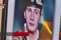 Во Львове простились с погибшим в 2014 воином 80-й ОДШБ Михаилом Турчином, которого 6 лет считали пропавшим без вести