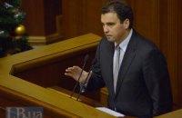 Конференция доноров Украины пройдет в конце апреля