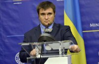 Климкин настаивает на введении биометрического визового режима с Россией