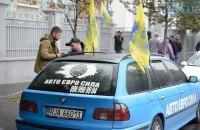 """С начала года в Украину завезли 226 тысяч """"евроблях"""""""