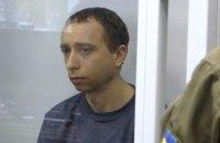 """Снайпера """"Омеги"""", підозрюваного в убивстві Олександра Храпаченка, відпустили під домашній арешт"""