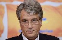 """Ющенко відмовився давати свідчення у справі про """"Межигір'я"""""""