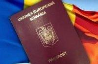 Євросоюз виступив проти роздачі румунських паспортів молдованам