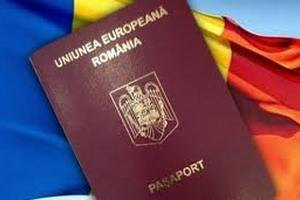 Рада ввела штрафи за отримання іноземного громадянства