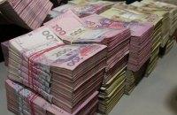 НБУ за год уничтожил банкнот на 48 млрд гривен