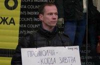 В Москве за одиночный пикет задержали Ильдара Дадина