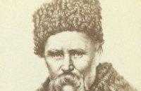 В Украине могут ввести орден Тараса Шевченко