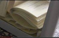Для кримського референдуму надрукують більш ніж 2,2 млн бюлетенів