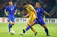 Молдова готова зіграти з Україною замість Парагваю