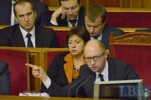 Украина проведет международный аудит обоснованности тарифов