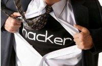 МИД Словакии подвергся масштабной кибератаке