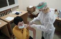 Еще 12 856 украинцев получили первую дозу CoviShield