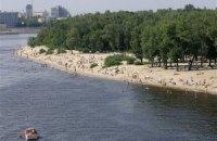 В собственность Киева вернули 4 га земли на Трухановом острове