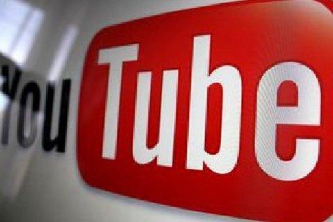 YouTube мінімум на тиждень заблокував канал Трампа
