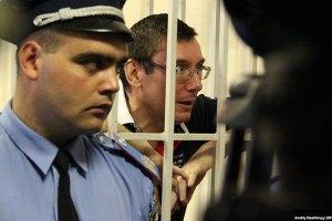 Луценко перед судом поговорил с Коксом и Квасьневским
