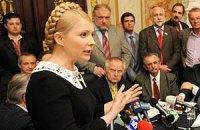 Тимошенко призвала требовать закрытия дел против активистов Майдана