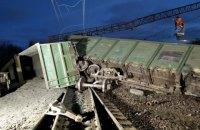 """""""Укрзалізниця"""" на третій день відновила рух через станцію Воскобійня після сходження з рейок вантажних вагонів"""