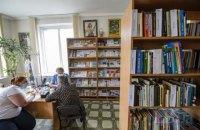 Рада проголосувала в першому читанні за осучаснення бібліотек