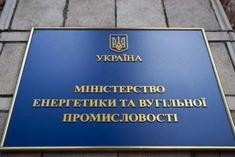 Минэнерго не рассматривает восстановление импорта электроэнергии из России и Беларуси