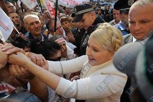 Юлія Тимошенко їде на Майдан
