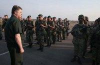 Порошенко дал старт новой волне демобилизации