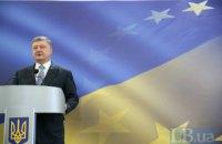 Пресс-конференция Президента Петра Порошенко
