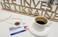 Организаторы форума в Давосе запретили россиянам участвовать в мероприятиях с Порошенко