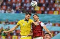 Евро-2020: сборная Украины проиграла Австрии со счетом 0:1 (обновлено)
