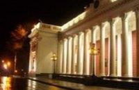 В Одессе - новая власть