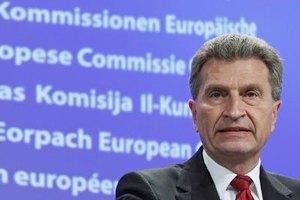 """Єврокомісар: підвищення """"Газпромом"""" ціни на газ для України невиправдано"""