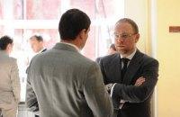 Власенко і Катеринчук не змогли потрапити до Тимошенко