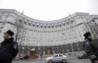 Кабмин уволил пятерых чиновников