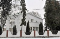 Президентскую резиденцию во Львове выставили на аукцион