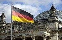 Германия ратифицировала соглашение об ассоциации Украины и ЕС