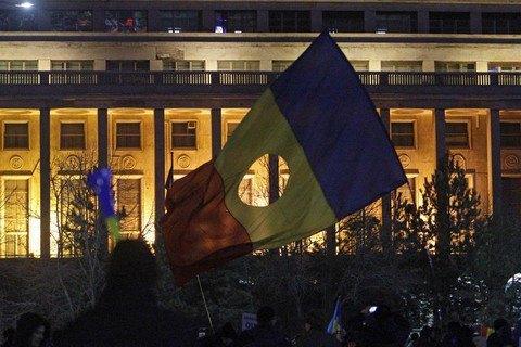 В Румынии министр юстиции подал в отставку после протестов