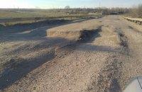 Савченко получила ушиб из-за ямы на трассе