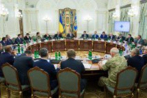 РНБО наступного тижня посилить санкції проти Росії