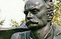 В Риме установят памятник Ивану Франко?