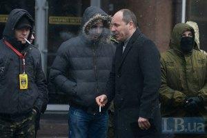 ГПУ готовит ряд новых постановлений об аресте судей, - Парубий