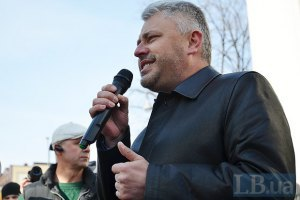 Нардеп Бублик вимагає перевірити причетність Росії до дій ГПУ