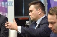 Климкин назвал украинцев спасителями экономики Польши