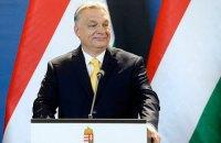 """Уряд Орбана на першому засіданні ухвалив """"Меморандум захисту закарпатських угорців"""""""