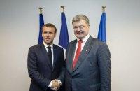 Макрон встретился с Порошенко перед поездкой в РФ к Путину