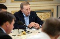 """На переговорах у Мінську """"практично погодили"""" нову ділянку розведення військ біля Гнутового"""