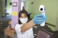 Школа в умовах пандемії: як адаптувати дитину?