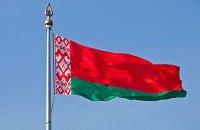 Верховний суд Білорусі ліквідував асоціацію журналістів